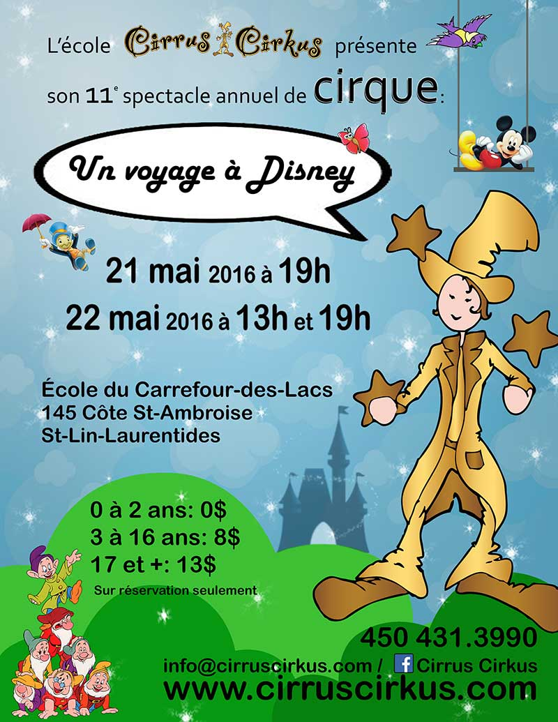 spectacle fin annee 2016 promo web